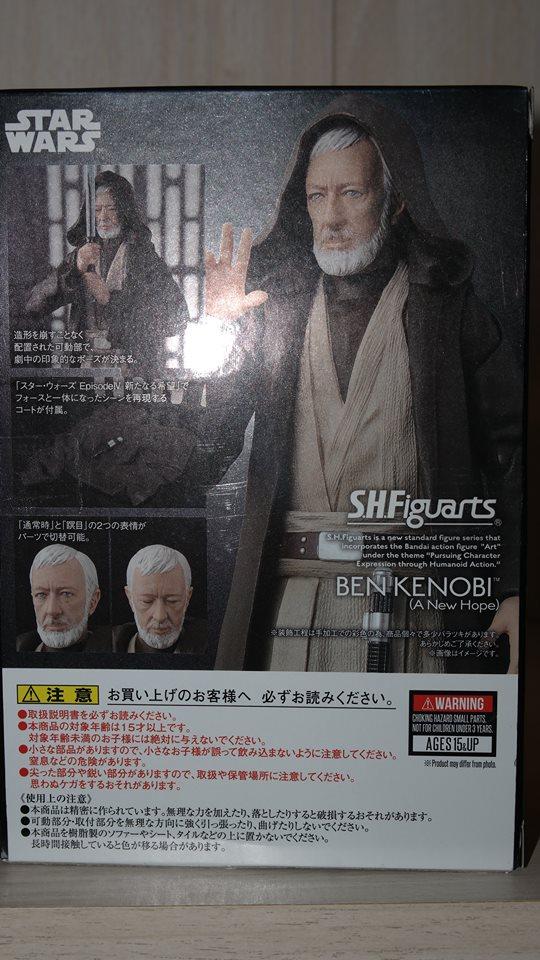 Obi-Wan-Kenobi-Figuarts-Review-2