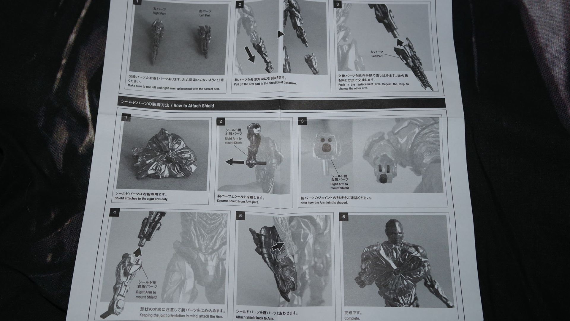 MAFEX-Cyborg-Justice-League-Review-2
