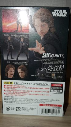 SH-Figuarts-Anakin-Skywalker-Review-1