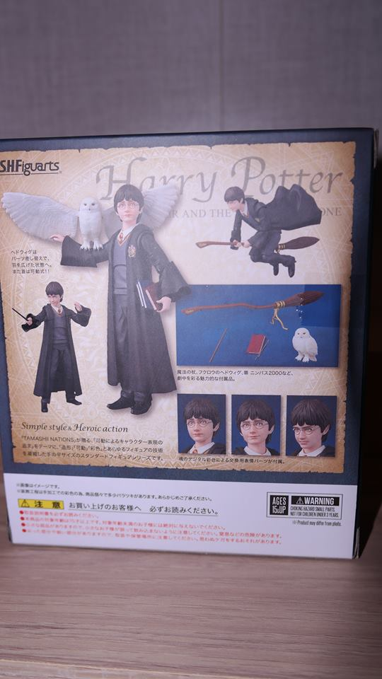 FOTF S.H Figuarts Harry Potter Review 1