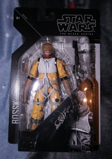 Black Series Archive Bossk Review 4