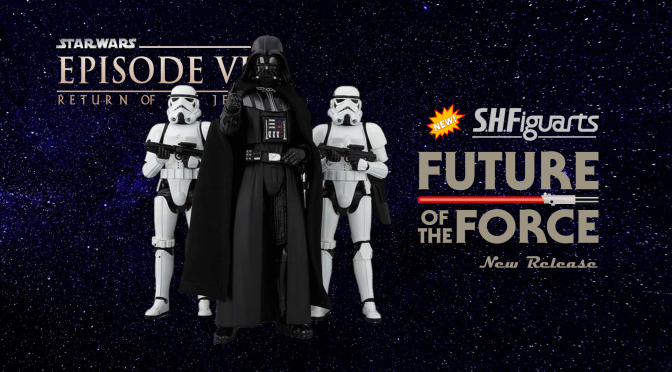 S.H. Figuarts News | Star Wars: Return of the Jedi Darth Vader Revealed