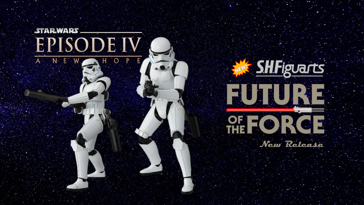 S.H. Figuarts News | Star Wars: A New Hope Imperial Stormtrooper Revealed